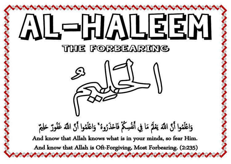 116 Name Of Allah Coloring Pages