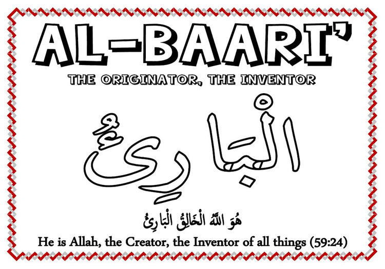 35 Name Of Allah Coloring Pages