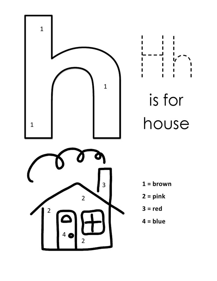 Alphabet Coloring Pages Printable House