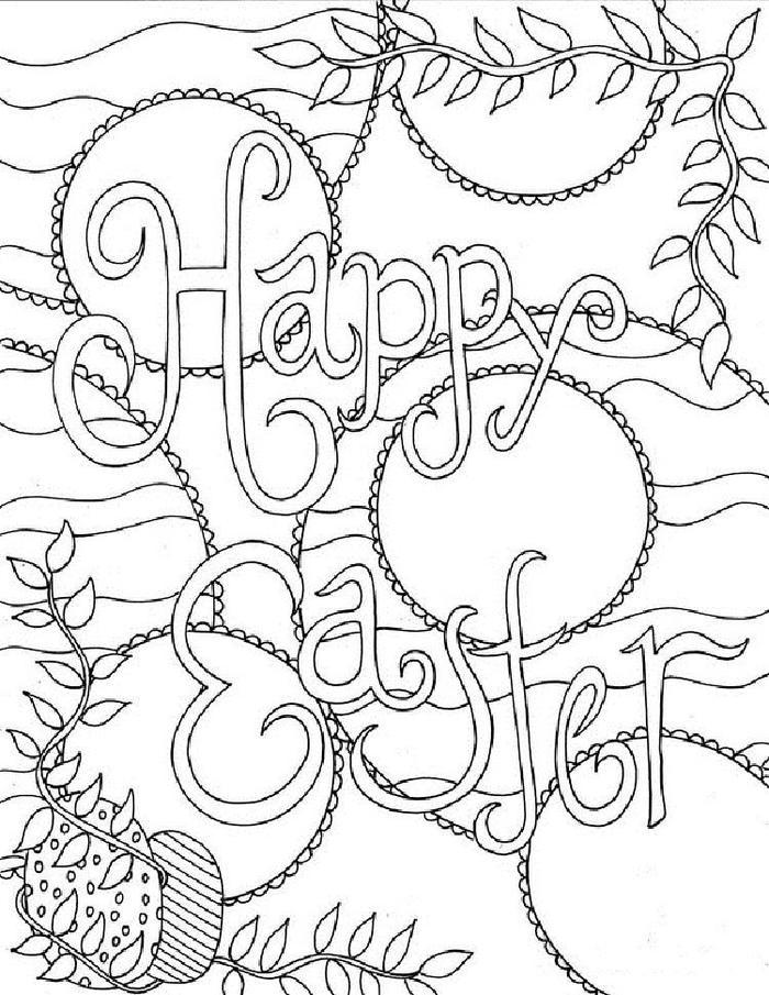 Art Easter Coloring Pages