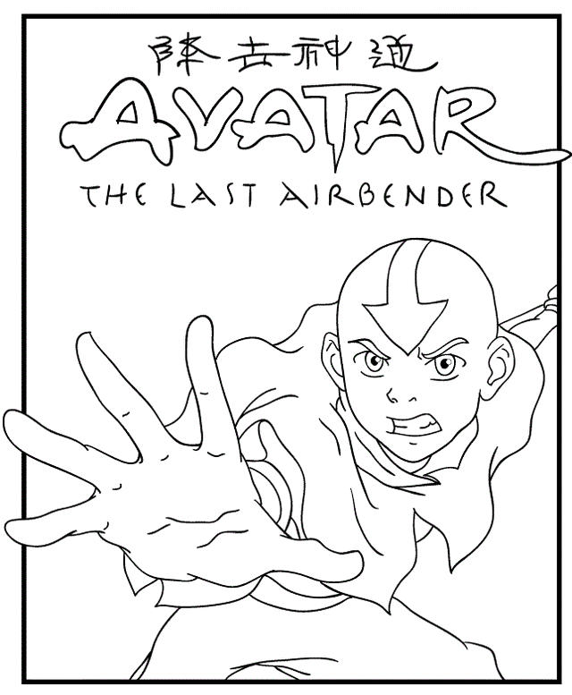 Avatar The Last Airbender Coloring Picture For Small Children