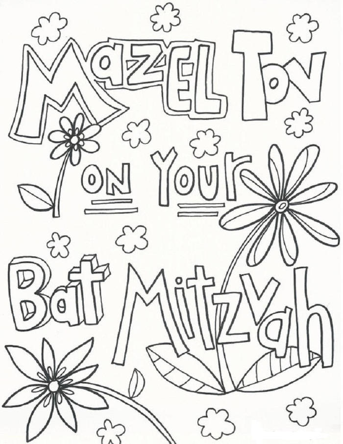 Bat Mitzvah Coloring Pages