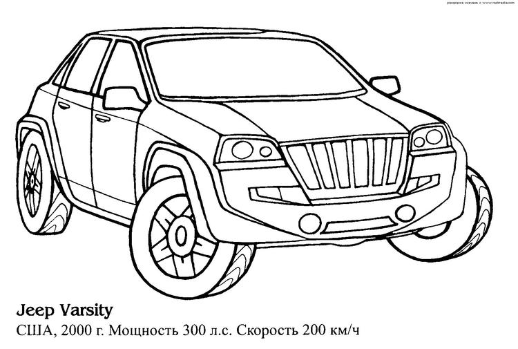 Car Coloring Pages For Teenagers Boys 2
