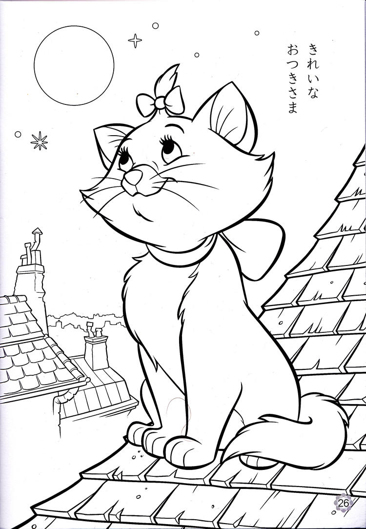Cats Disney Coloring Pages