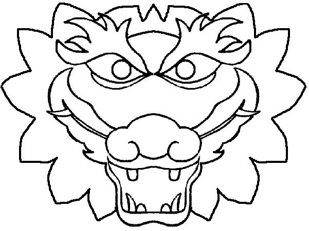Chinese Dragon Head Coloring Pages