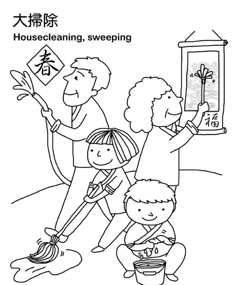 Chinese New Year Coloring Pages Cleaning The House