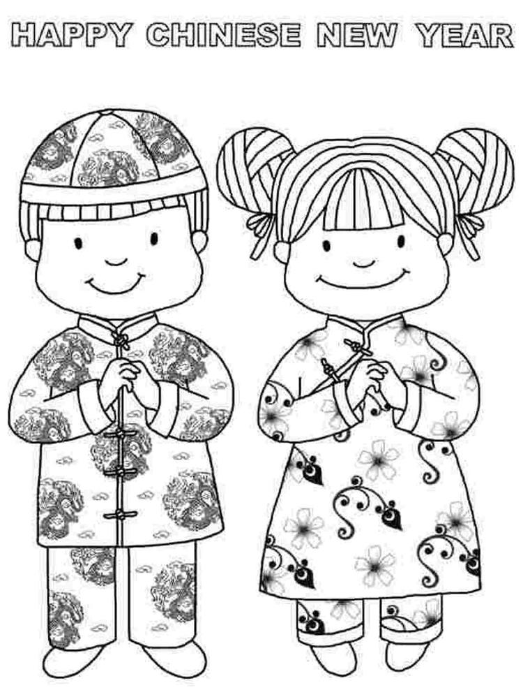 Chinese New Year Coloring Pages Printable