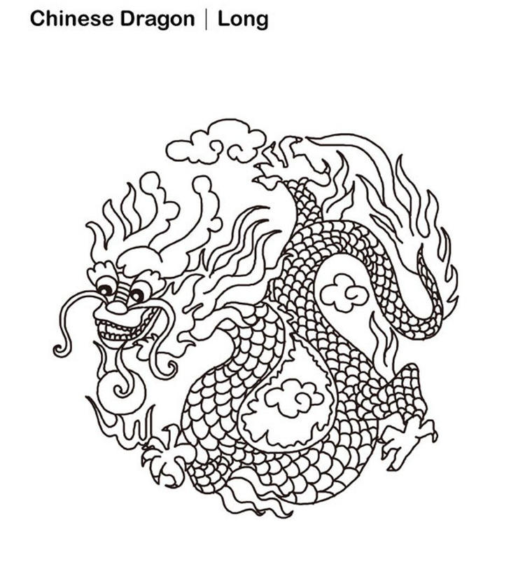Chinese New Year Dragon Coloring Page Free