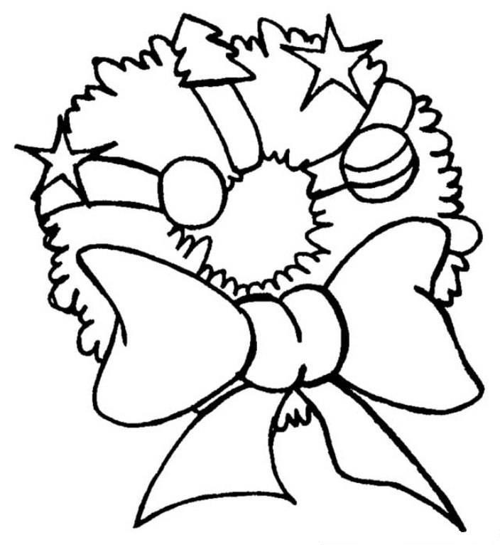 Christmas Ornament Merry Christmas Coloring Page