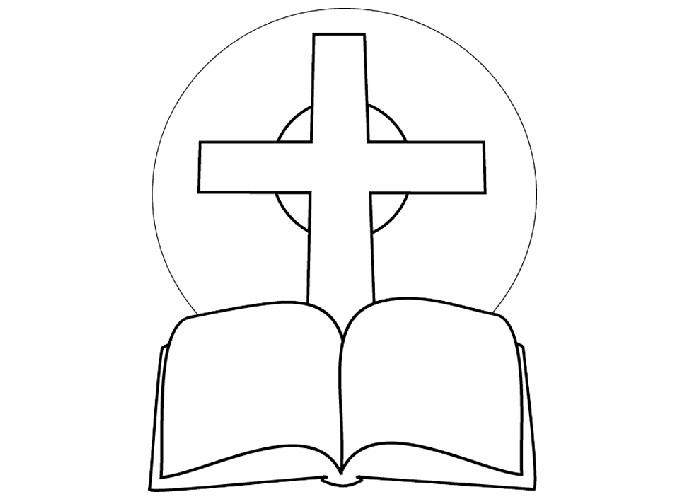 Cross Coloring Pages With Bible