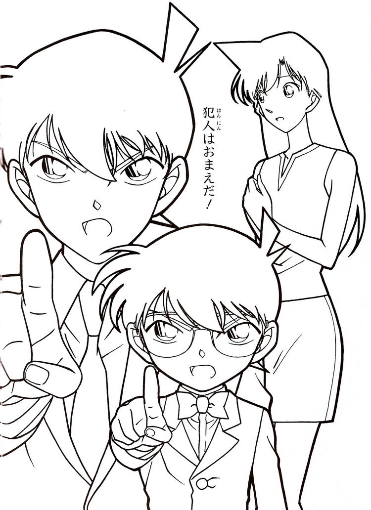 Detective Conan Cover Pirnt Out Drawing