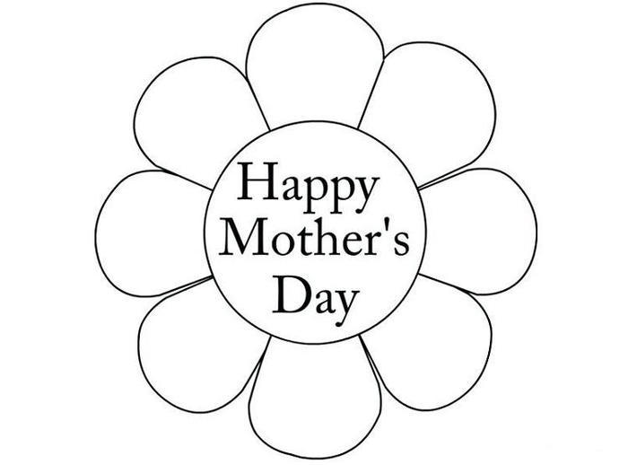 Easy Mothers Day Coloring Pages
