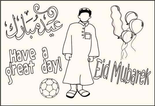 Eid Fithr Coloring Pages 01