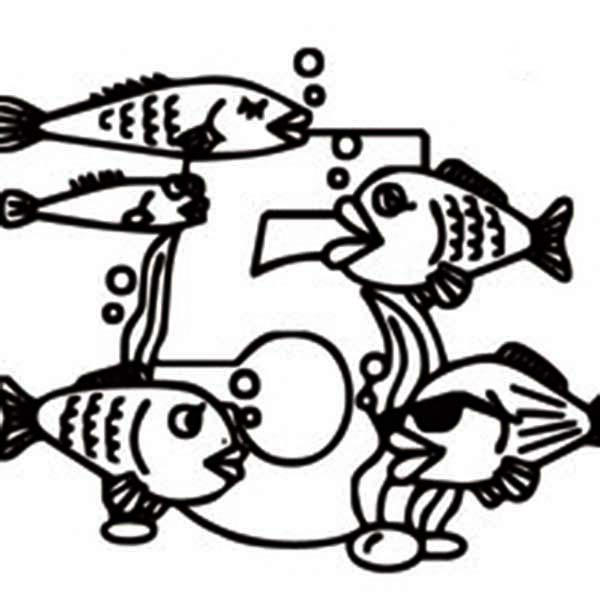Five Fishes And Number 5 Coloring Page