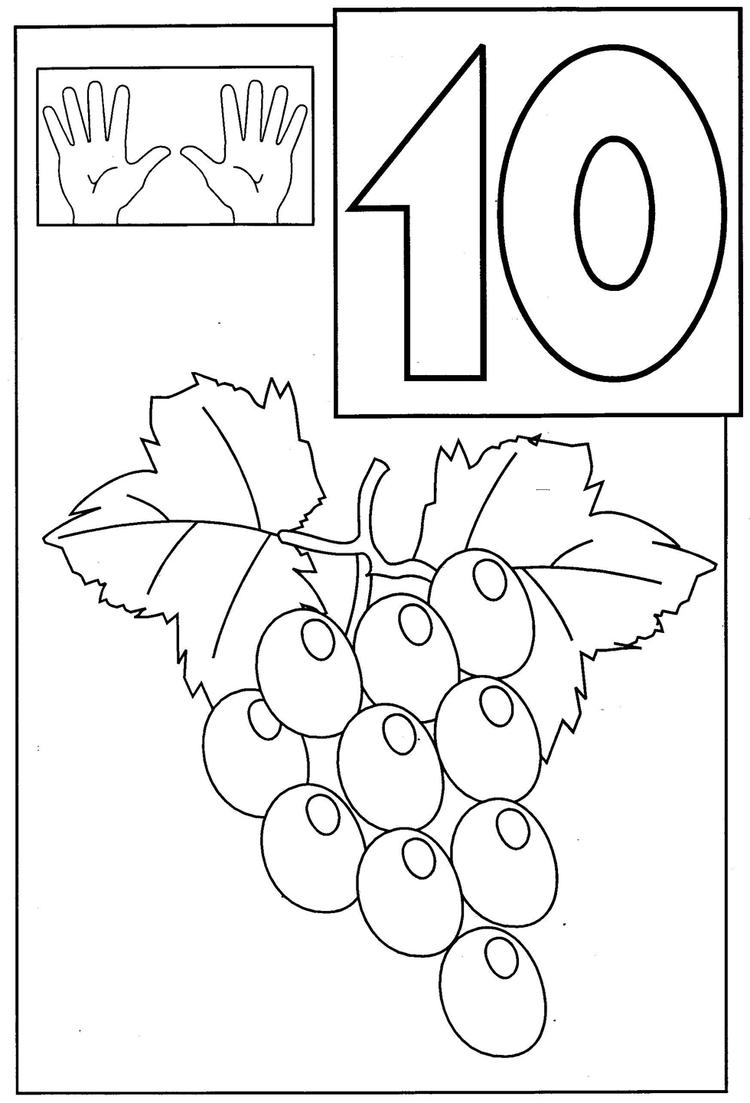 Free Coloring Pages For Toddlers