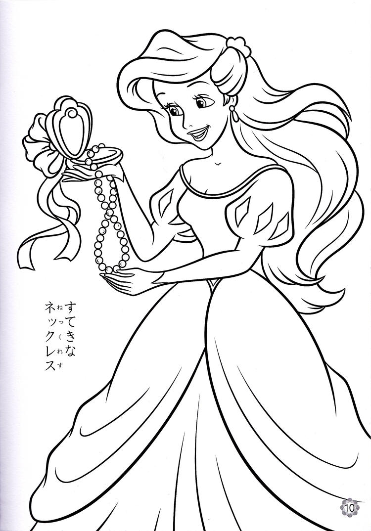 Free Printable Disney Princess Coloring Pages For Kids 17