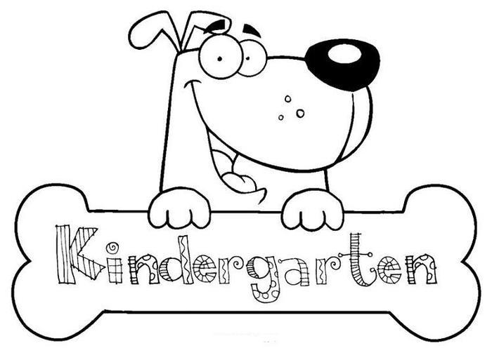 Free Printable Kindergarten Coloring Pages