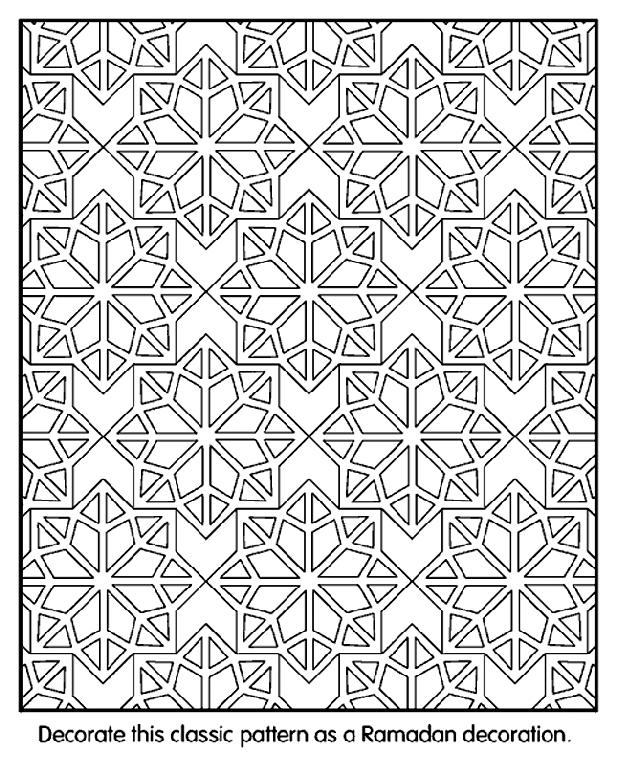 Geometric Pattern Coloring Pages For Adults To Print