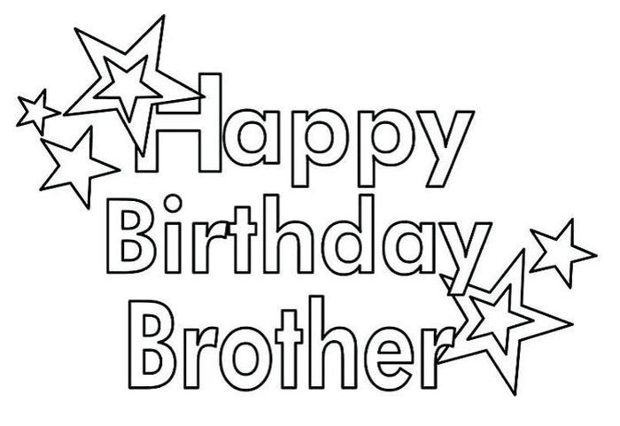Happy Birthday Coloring Pages For Brother