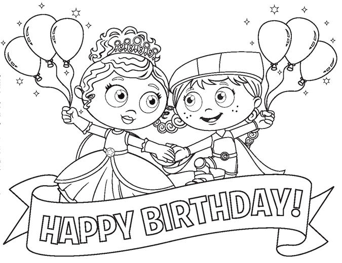 Happy Birthday Super Why Coloring Pages