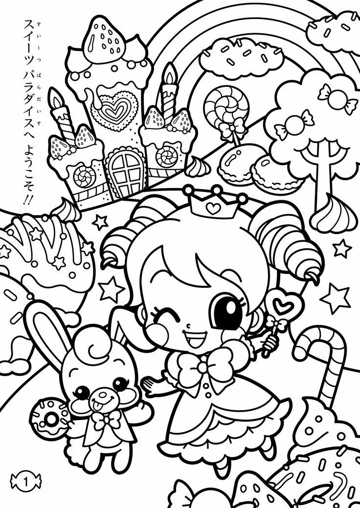 Kawaii Coloring Pages For Girls
