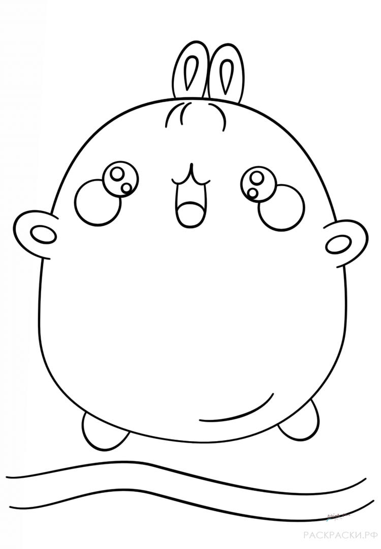Kawaii Coloring Pages For Kids