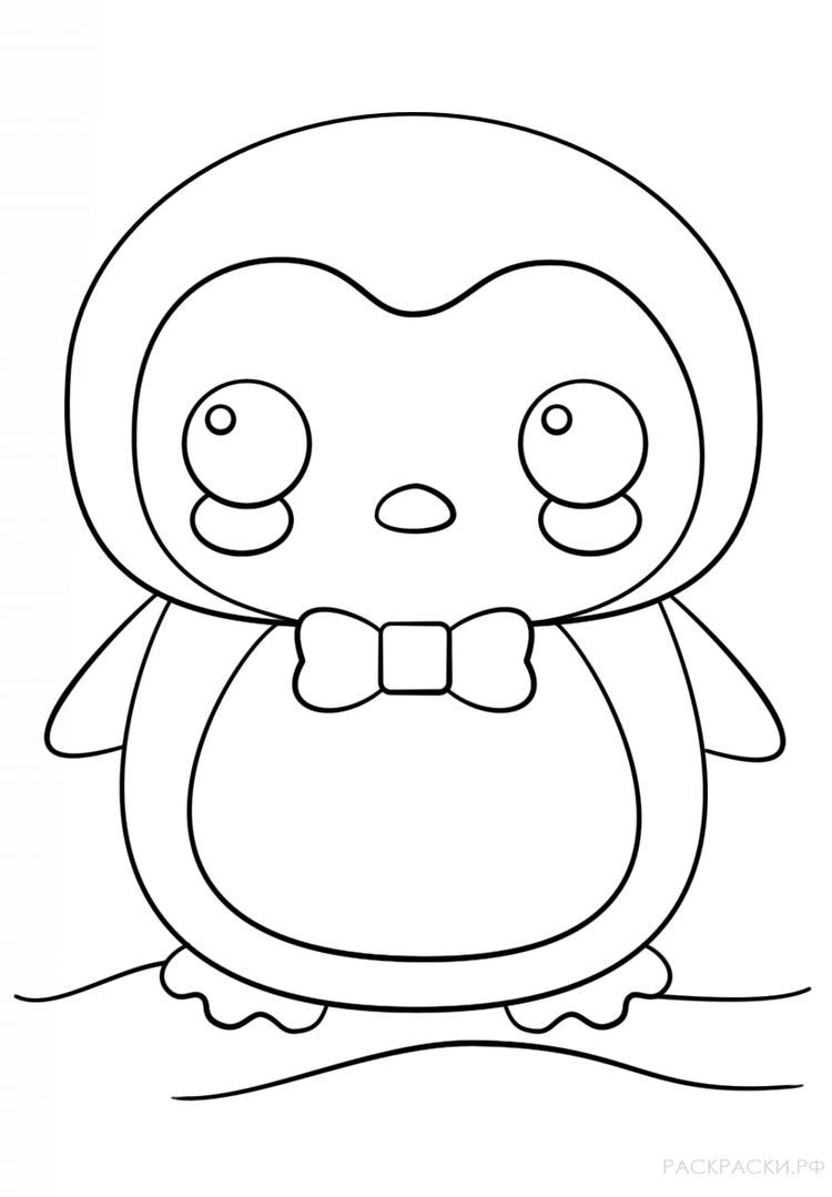 Kawaii Coloring Pages Penguin