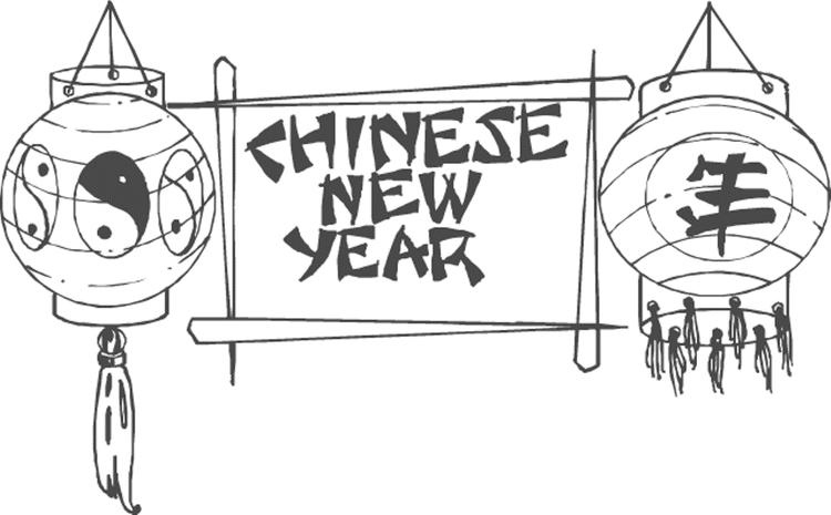 Lanterns Chinese New Year Coloring Pages