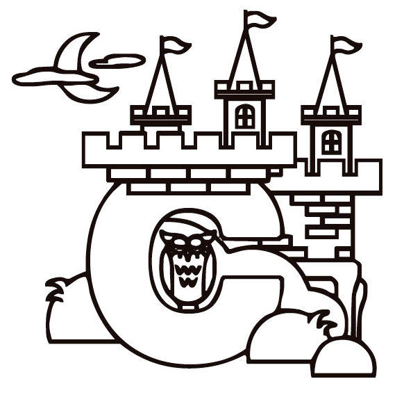 Letter C Coloring Pages For Preschool