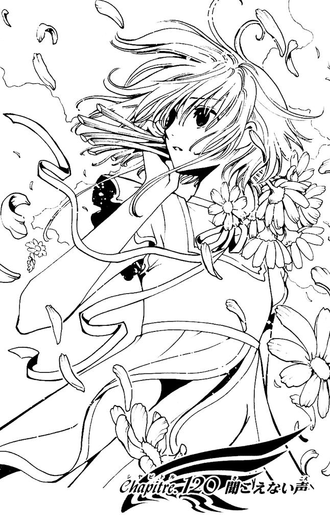 Manga Coloring Pages Free To Print