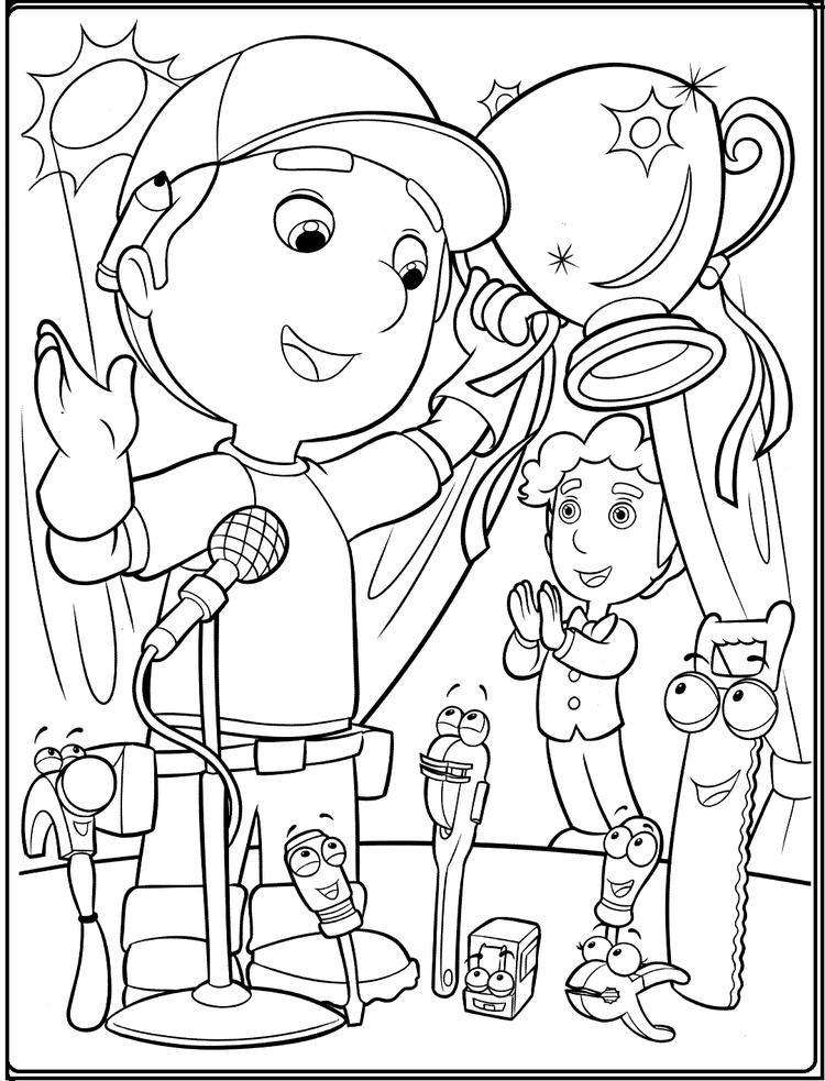 Manny Concert Coloring Books