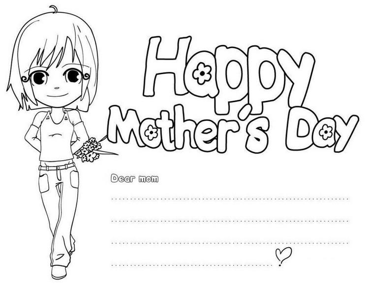 Mothers Day Coloring Pages Card