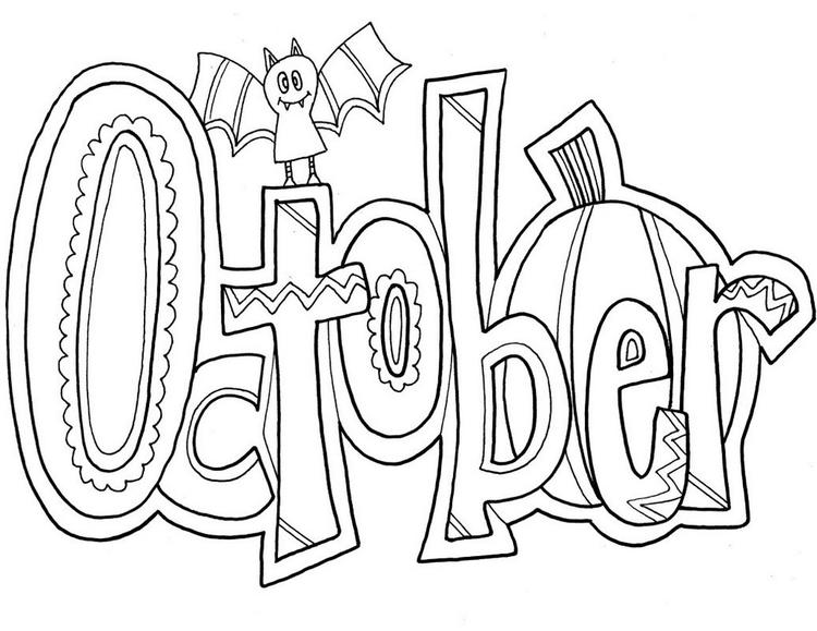 October Month Of The Year Coloring Page