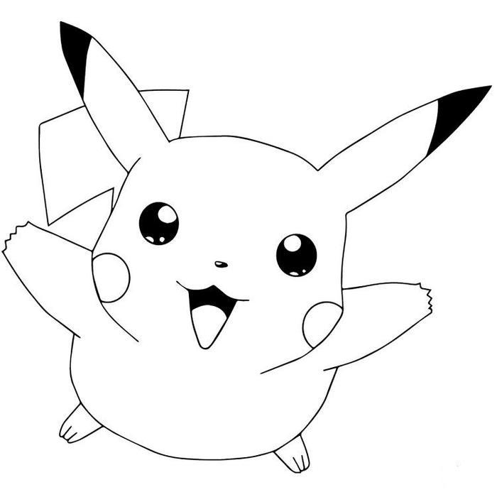 Pokemon Pikachu Coloring Pages