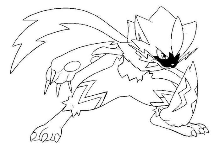 Pokemon Ultra Sun Coloring Pages