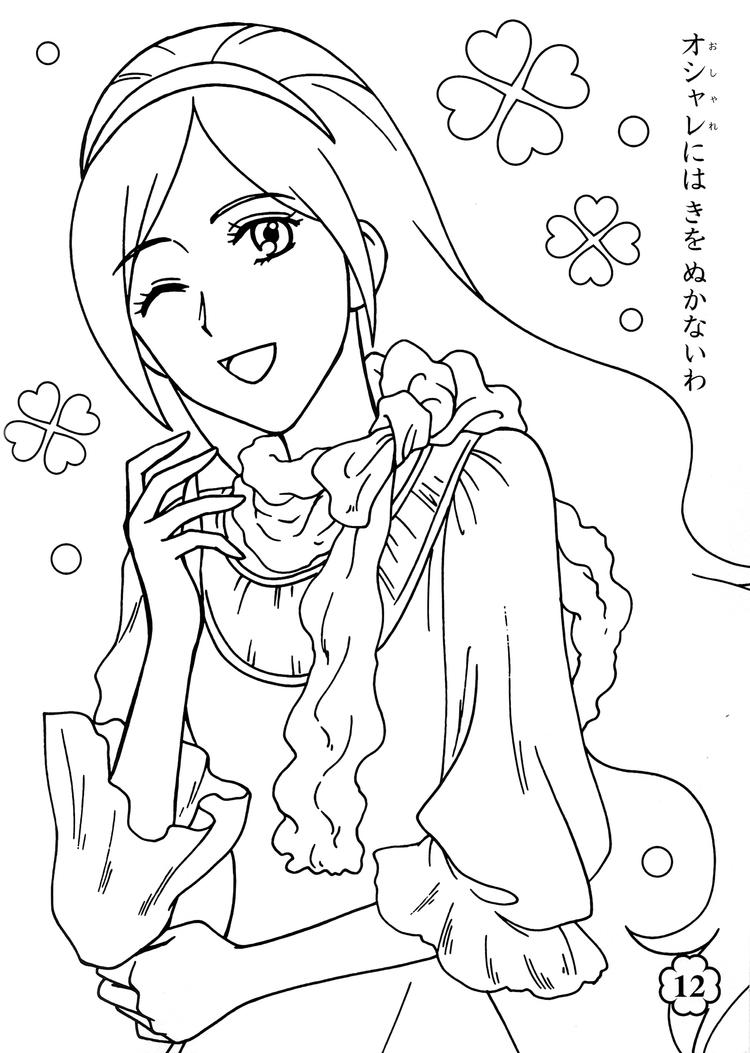 Pretty Coloring Pages Anime Girl