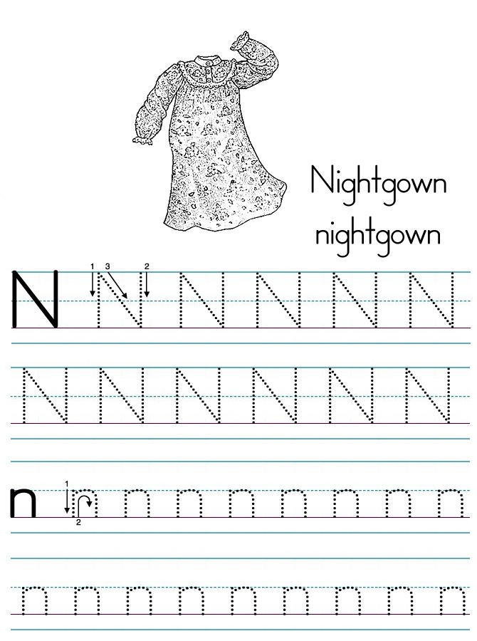 Printable Abc Tracing Coloring Pages 1