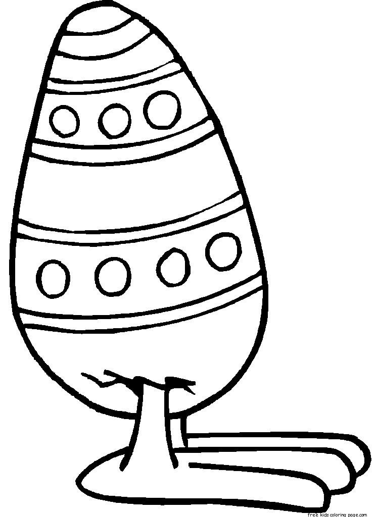Printable Easter Egg With Feet Coloring Page
