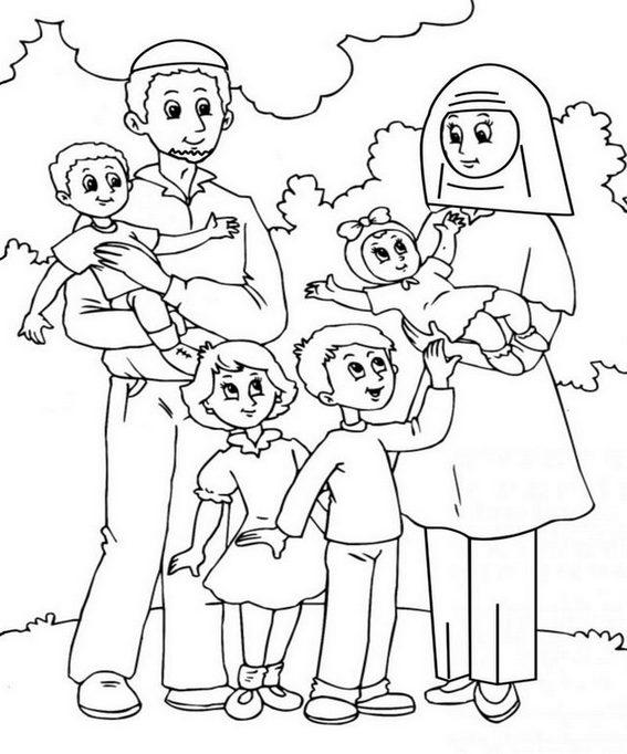 Printable Family Member Coloring Page