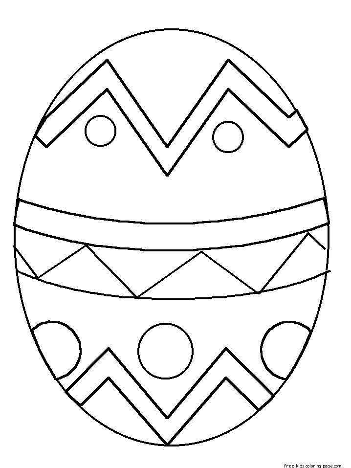 Printable Fancy Easter Egg To Decorate Coloring Page
