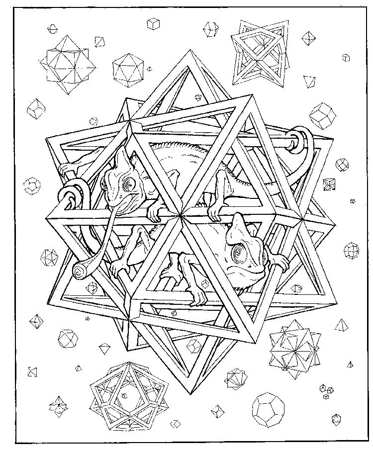 Printable Geometric Pattern Coloring Pages For Adults