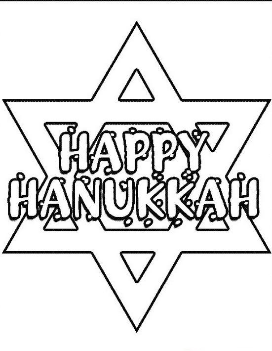 Printable Hanukkah Coloring Pages