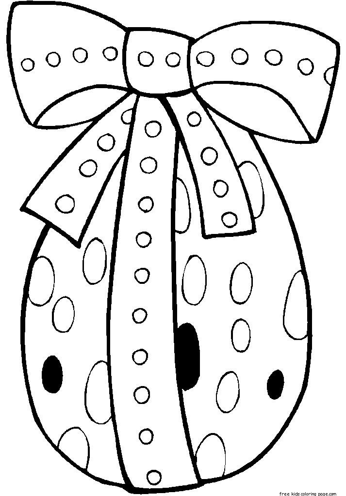 Printable Standing Easter Egg Coloring Page