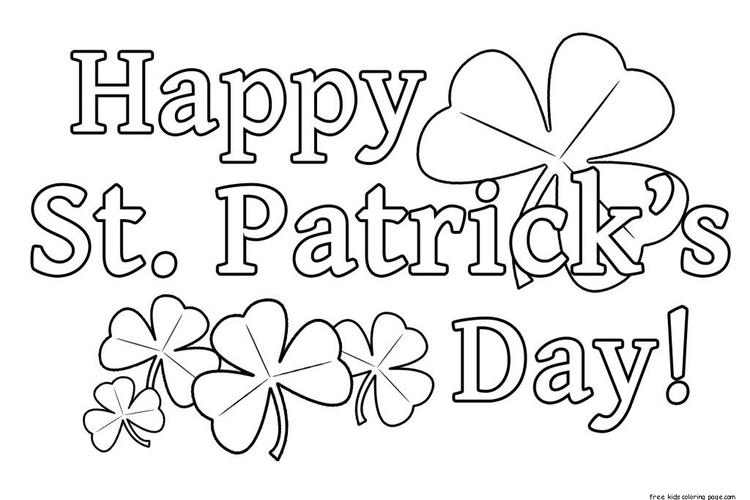 Pritanble Happy St. Patricks Day Coloring Pages