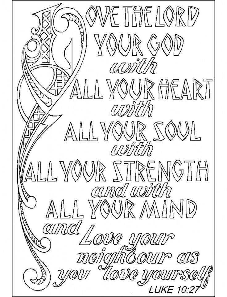 Quote Coloring Pages From Bible About God