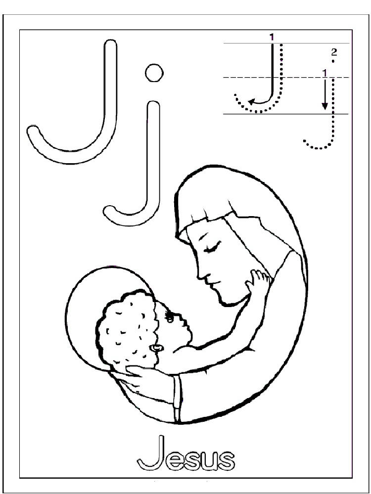 Religious Alphabet Coloring Pages