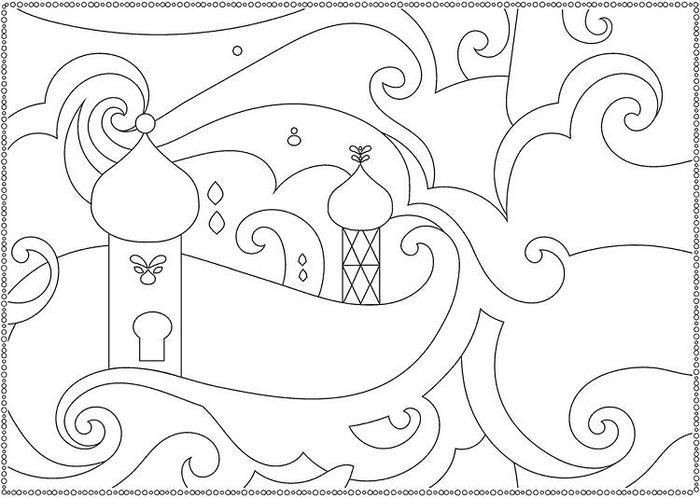 Shimmer And Shine Castle Coloring Pages