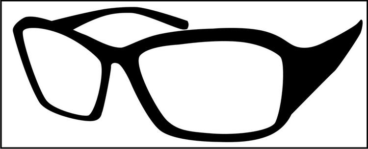 Sunglasses Clipart Coloring Page