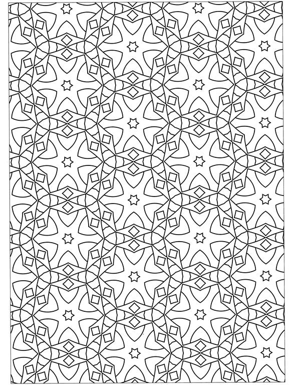 Sweet Geometric Pattern Coloring Pages For Adults