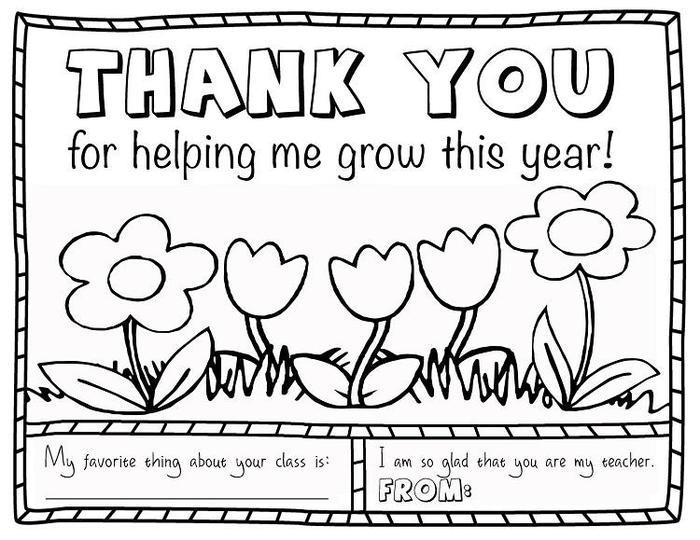Thank You Memorial Day Coloring Pages